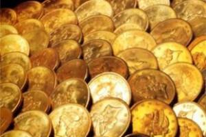 Ouro Usado: Obtenha o máximo retorno!